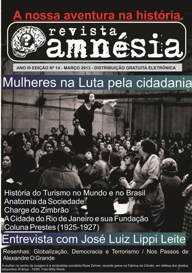 Amnésia março 2013